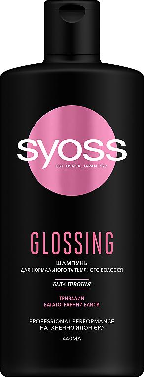 Шампунь с белым пионом для нормальных и тусклых волос - Syoss Glossing Shampoo