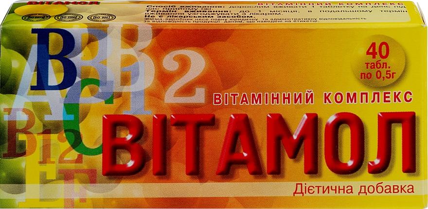 "Витаминный комплекс ""Витамол"" - Евро плюс"