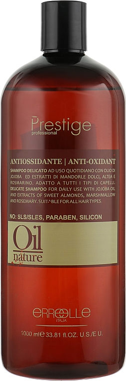 Шампунь для волос с маслом жожоба - Erreelle Italia Prestige Oil Nature Anti-Oxydant Shampoo