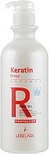 Духи, Парфюмерия, косметика Кондиционер для волос с кератином - Lebelage Keratin Rinse