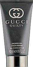 Духи, Парфюмерия, косметика Gucci Guilty - Гель для душа (тестер)