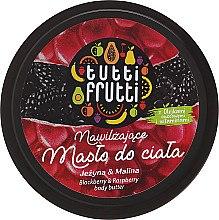 Духи, Парфюмерия, косметика Масло для тела - Farmona Tutti Frutti Raspberry Earth