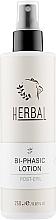 Духи, Парфюмерия, косметика Лосьон для удаления остатков пасты/воска - Elenis Herbal Post-Epil Bi-Phasic Lotion