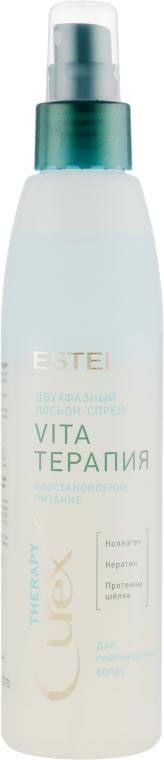 """Двухфазный лосьон-спрей """"Интенсивное восстановление"""" - Estel Professional Curex Therapy Lotion-Spray"""