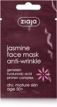 "Духи, Парфюмерия, косметика Маска для лица ""Против морщин"" с жасмином - Ziaja Anti-Wrinkle Jasmine Face Mask"