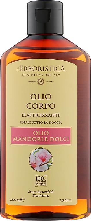 Натуральне масло солодкого мигдалю - athena's Erboristica 100% Puro Полотно Mandorle Dolci — фото N1