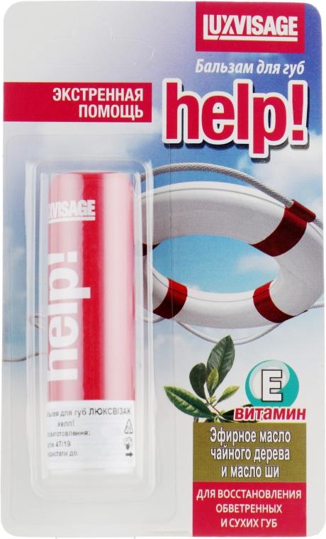 """Бальзам для губ """"Help!"""" - Luxvisage"""