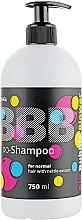 Духи, Парфюмерия, косметика Шампунь для нормальных волос с экстрактом крапивы - J'erelia BBB Shampoo for Normal