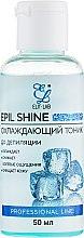 Духи, Парфюмерия, косметика Тоник до депиляции - Elit-Lab Epil Shine