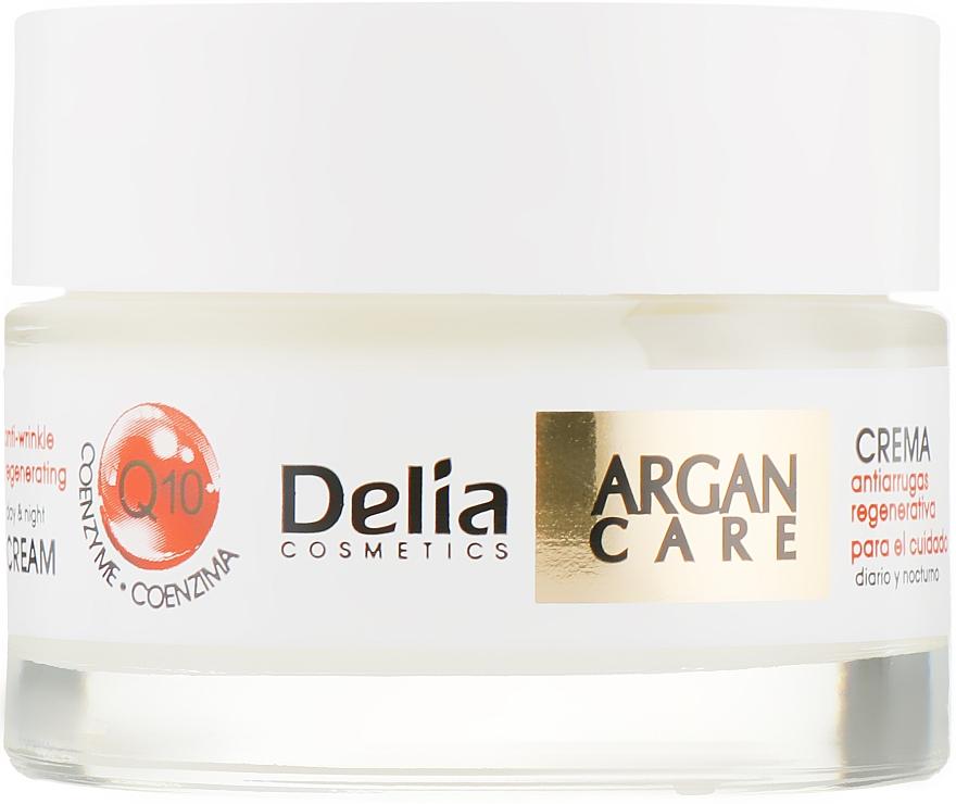 Крем против морщин с аргановым маслом и коэнзимом Q10 - Delia Argan Care Cream — фото N2
