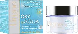 Духи, Парфюмерия, косметика Дневной крем для лица - Lirene Dermo Program Oxy In Aqua SPF30