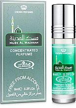 Духи, Парфюмерия, косметика Al Rehab Musk Al Madina - Масляные духи (мини)