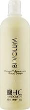 Духи, Парфюмерия, косметика Шампунь для придания объема - HairConcept Elite Pro Bi Volume Shampoo