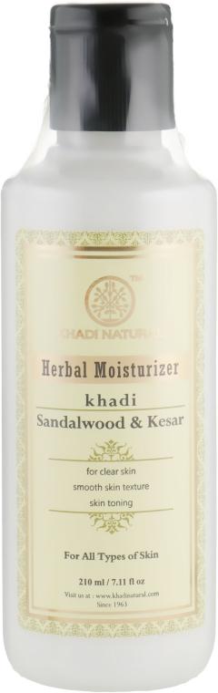 "Натуральный антивозрастной увлажняющий лосьон для тела ""Сандал и шафран"" - Khadi Natural Herbal Moisturizer Sandalwood & Kesar"