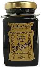 Духи, Парфюмерия, косметика Маска для лица - La Sultane De Saba Rice Powder Purifying Rice Mask
