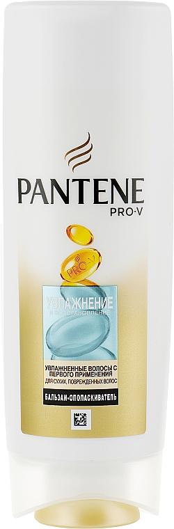"""Бальзам-ополаскиватель для волос """"Увлажнение и восстановление"""" - Pantene Pro-V Daily Moisture Renewal Conditioner"""