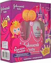 "Духи, Парфюмерия, косметика Набор ""Блестящие локоны"" - Johnson's® Baby (shm/300ml + spray/200ml)"