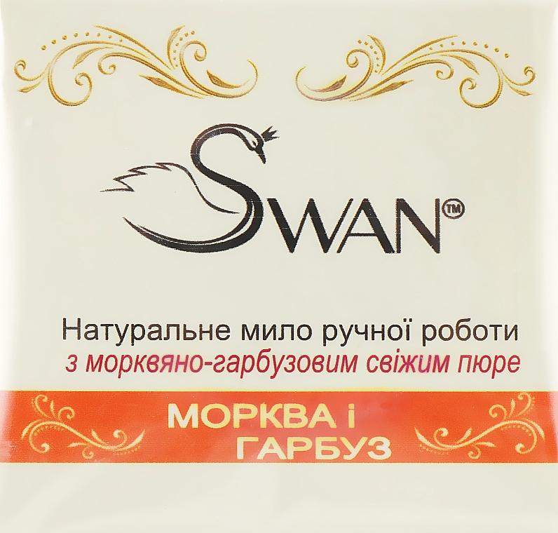 """Натуральное мыло ручной работы """"Морковь и тыква"""" - Swan"""