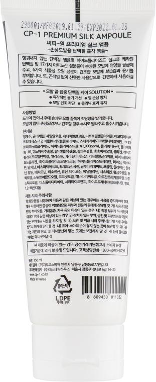 Сыворотка для волос с протеинами шелка - Esthetic House CP-1 Premium Silk Ampoule — фото N2