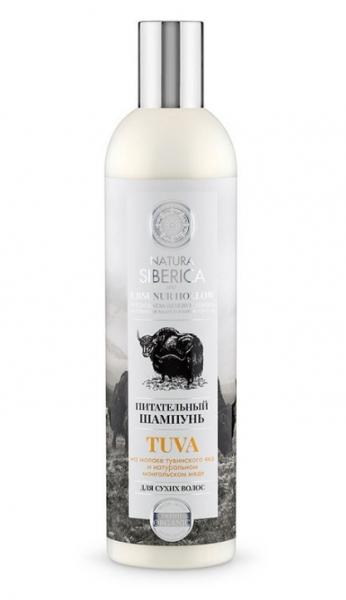 Питательный шампунь на молоке тувинского яка и натуральном монгольском меде - Natura Siberica Tuva