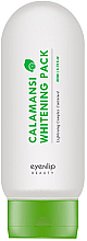 Духи, Парфюмерия, косметика Маска для мгновенного осветления кожи с экстрактом каламанси - Eyenlip Calamansi Whitening Pack