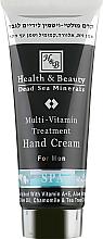 Парфумерія, косметика Лікувальний мультивітамінний крем для рук - Health And Beauty Multi-Vitamin Treatment Hand Cream For Men