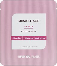Духи, Парфюмерия, косметика Тканевая маска с разглаживающим и отбеливающим эффектом - Thank You Farmer Mask