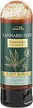 Духи, Парфюмерия, косметика Скраб для тела с экстрактом конопли - Joanna Botanicals Body Scrub With Cannabis Seed