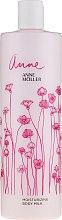 Духи, Парфюмерия, косметика Молочко для тела - Anne Moller Anne Lait Hydratant Corporel