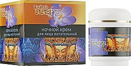 Духи, Парфюмерия, косметика Крем Ночной питательный - Aasha Herbals