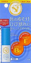 Духи, Парфюмерия, косметика Помада-бальзам регенерирующая с витамином E и B6, без ментола - Omi Brotherhood Medical Lip Stick Clear