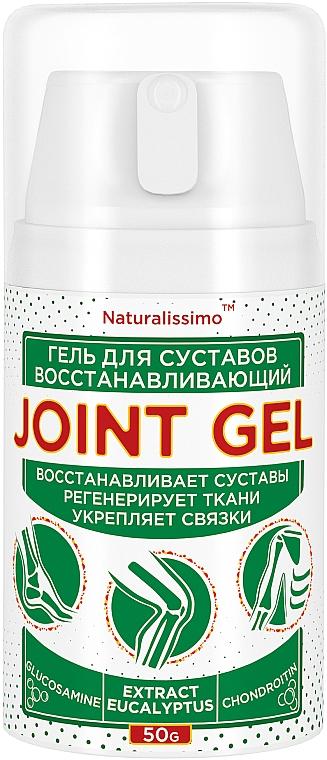 Гель для суставов восстанавливающий - Naturalissimoo Joint Gel