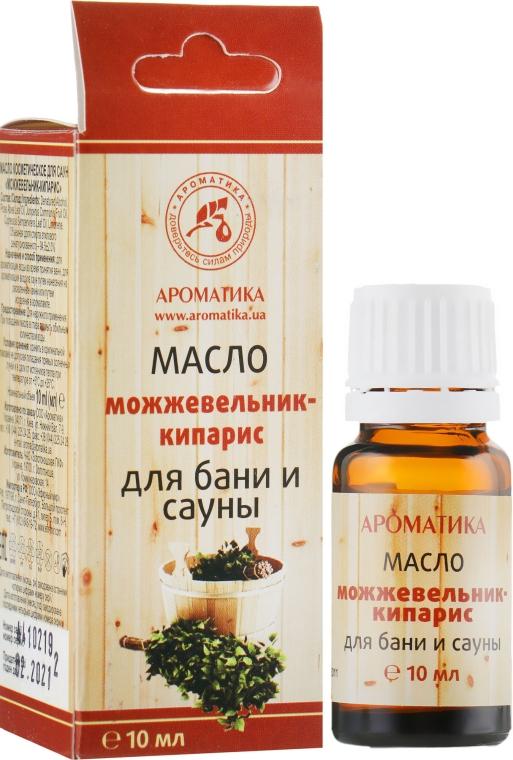 """Эфирное масло для бани и сауны """"Можжевельник-Кипарис"""" - Ароматика"""