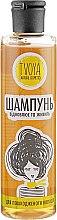 Шампунь для поврежденных волос - TVOYA Shampoo — фото N1