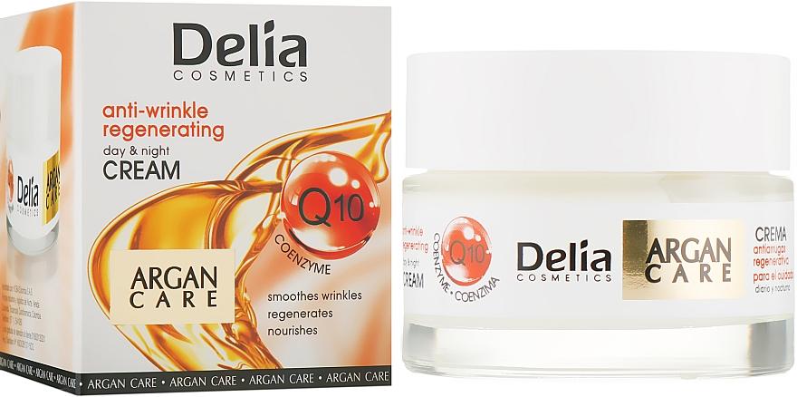 Крем против морщин с аргановым маслом и коэнзимом Q10 - Delia Argan Care Cream — фото N1