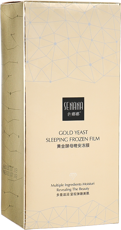 Ночная маска - Senana Gold Yeast Frozen Film Sleeping Mask