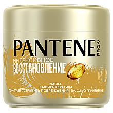 """Духи, Парфюмерия, косметика Маска для волос """"Интенсивное восстановление"""" - Pantene Pro-V"""