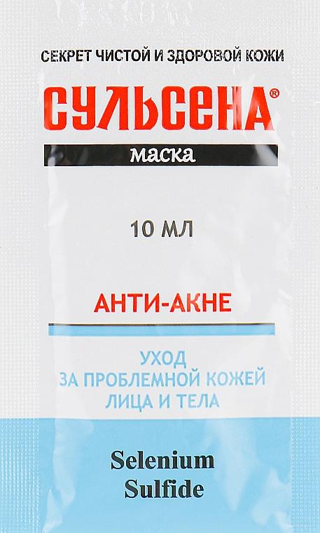 Маска для лица анти-акне - Сульсена (пробник)