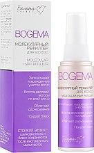 Духи, Парфюмерия, косметика Молекулярный рефиллер для волос - Белита-М Bogema Molecular Hair Refiller