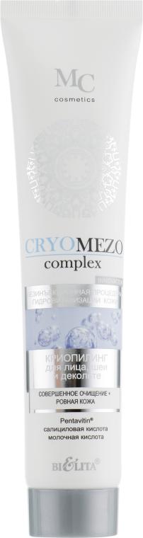 """Криопилинг """"Совершенное очищение + Ровная кожа"""" - Bielita Cryomezo Complex"""