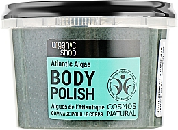 Парфумерія, косметика Скраб для тіла - Organic Shop Body Scrub Organic Algae & Salt