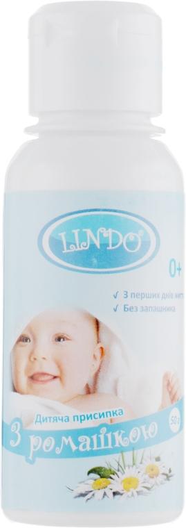Присыпка детская, с ромашкой - Lindo
