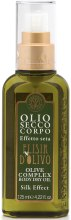 Духи, Парфюмерия, косметика Масло сухое с эффектом шелка для тела - Erbario Toscano Olive Complex Dry Body Oil