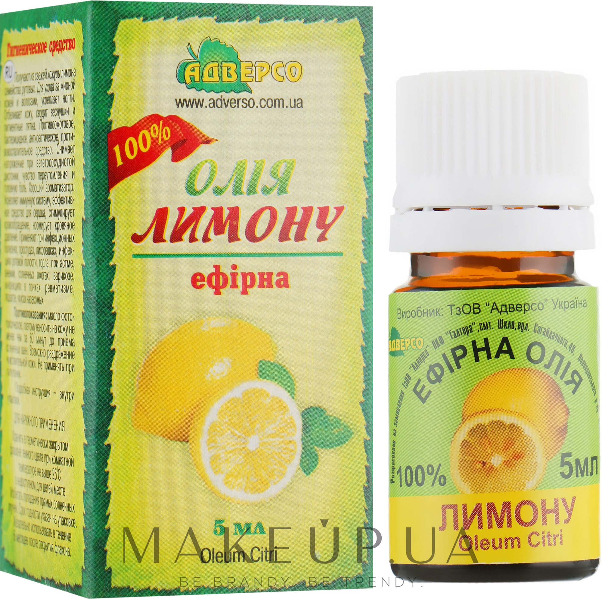"""Эфирное масло """"Лимона"""" - Адверсо — фото 5ml"""