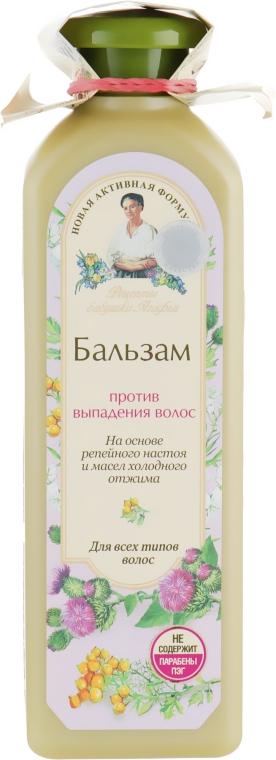 Бальзам против выпадения волос - Рецепты бабушки Агафьи