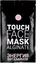 """Духи, Парфюмерия, косметика Альгинатная маска для лица """"Энергия витаминов"""" - Touch Alginate Face Mask"""