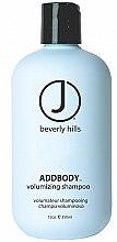 Духи, Парфюмерия, косметика Шампунь для увеличения объема - J Beverly Hills Addbody Shampoo