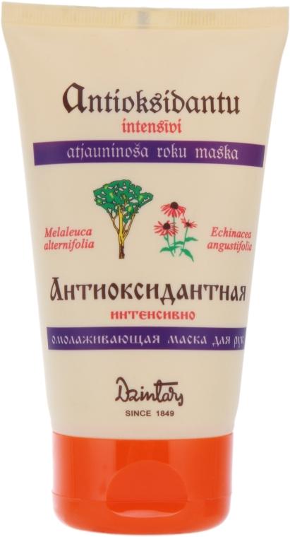 Антиоксидантная интенсивно омолаживающая маска для рук - Dzintars Antioksidantu Mask