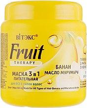 """Духи, Парфюмерия, косметика Маска для волос 3 в 1 для всех типов волос """"Банан, масло мурумуру"""" - Витэкс Fruit Therapy"""