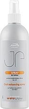 Духи, Парфюмерия, косметика Спрей для создания локонов - Joanna Professional Curl Enhancing Spray
